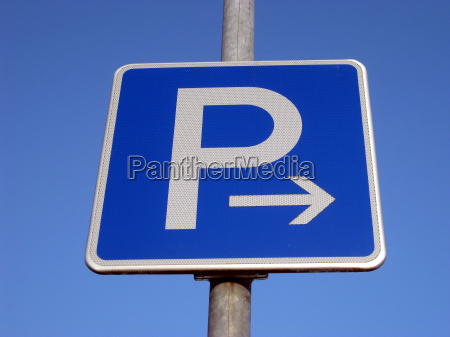 park right