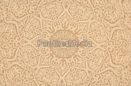 arabic decoration