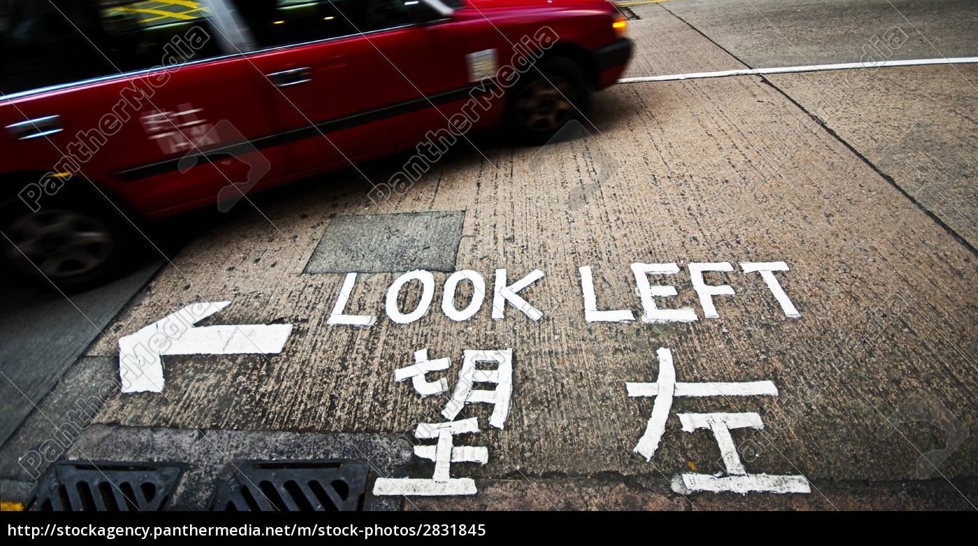 look, left - 2831845