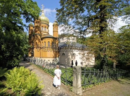 russian orthodox chapel weimar