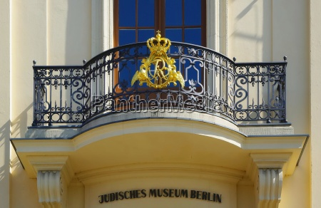balcony at the jewish museum berlin