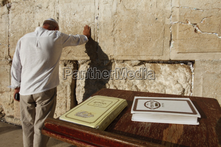wailing wall in the old city