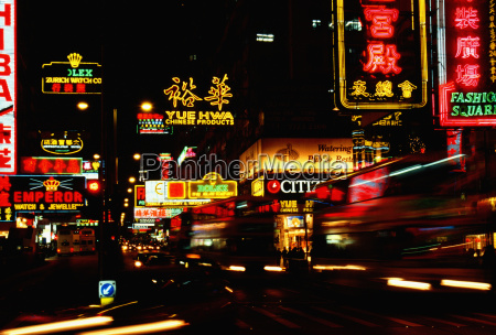 neon signboards lit up at night