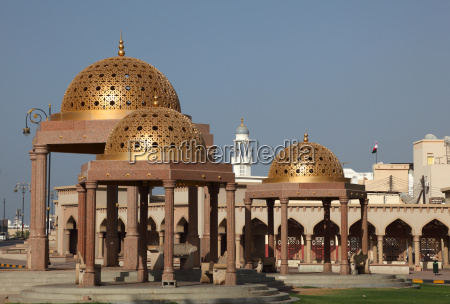 pavilions in muscat oman