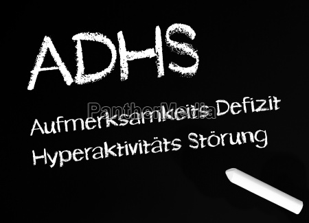 adhd hyperkinetic syndrome