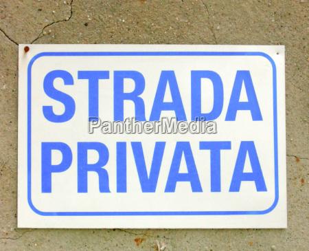 sign driveway