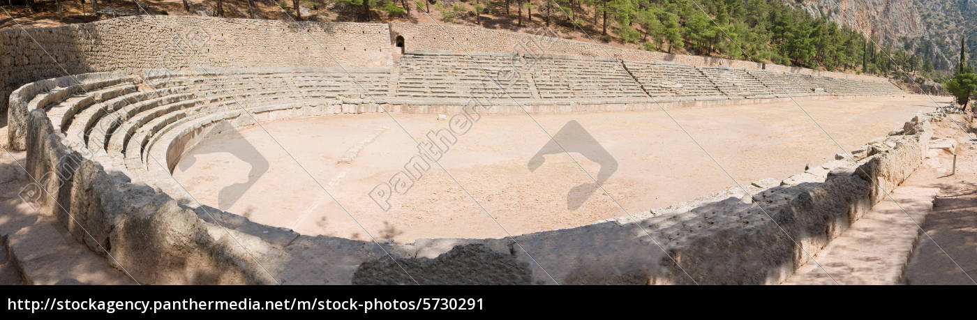 Royalty free image 5730291 - delphi oracle Greece