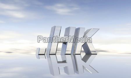 top level domain hk