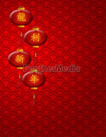 chinese new year lanterns on scales