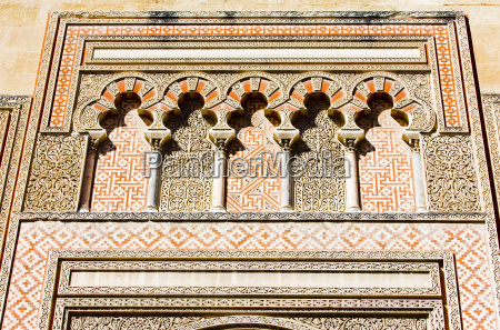 detail of mosque cathedral cordoba andalusia