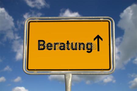 german ortsschild advice