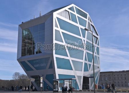 information centre humboldt box
