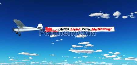 air marketing all the best