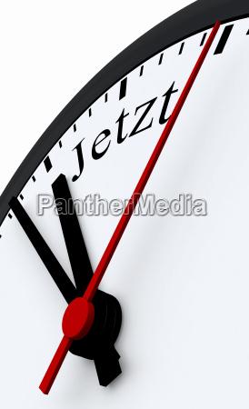 clock concept now