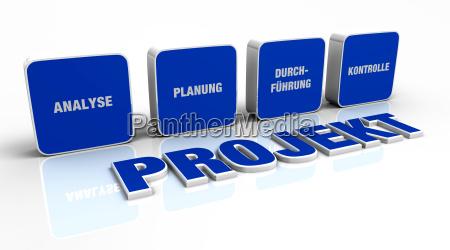 text concept 3d project blue