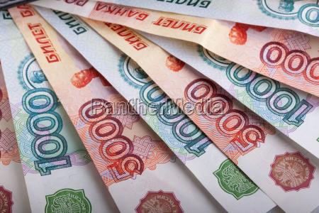 rusos mil rublos billetes
