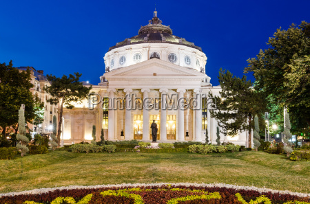 atheneum bucharest