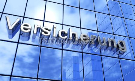 blue facade insurance 1