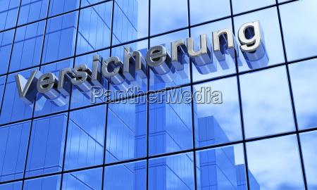 blue facade insurance 2