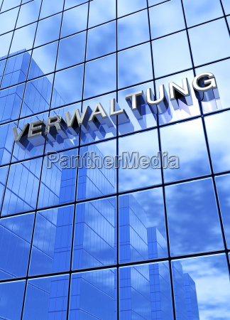 facades concept blue management