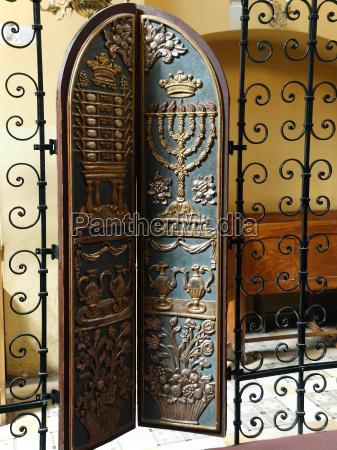 krakow remuh synagogue