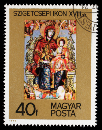 stamp printed in hungary shows image