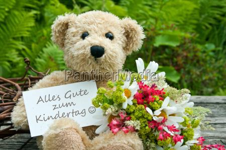 childrens day child congratulation all the