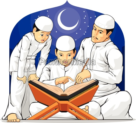 kids learn to read al quran