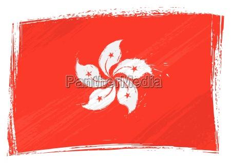 grunge hong kong flag