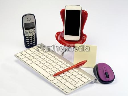 modern business break workplace