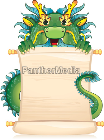 dragon with scroll symbol of