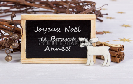 merry christmas, happy new year, christmas, new year, wish, christmas card - 10388033