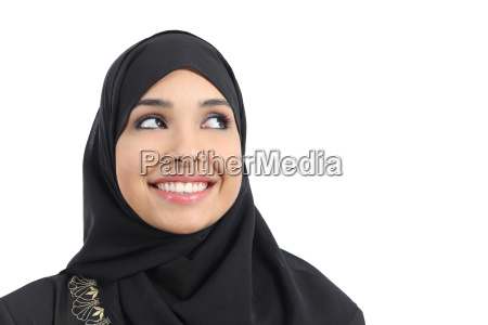 beautiful arab woman face looking an