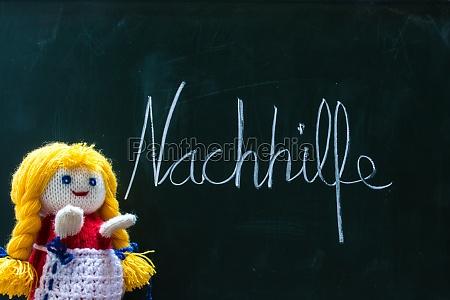 school black hand puppet