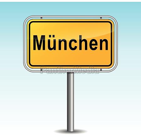 vector munich signpost
