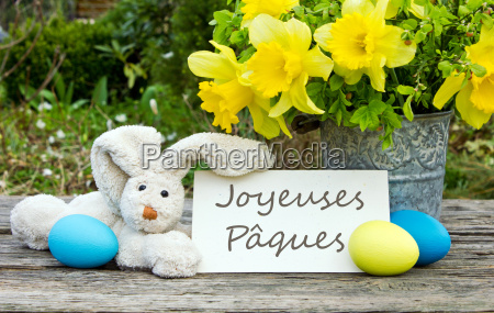 happy easter easter card text lettering