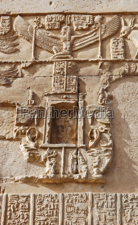 ancient egyptian hieroglyphics on wall in