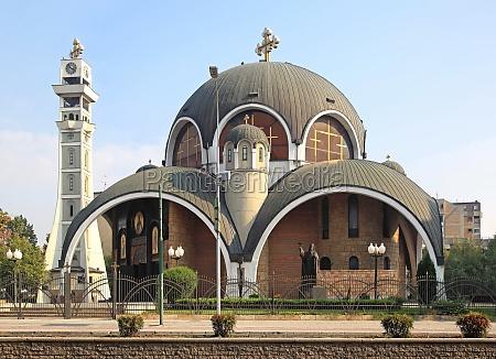 saint clement orthodox church
