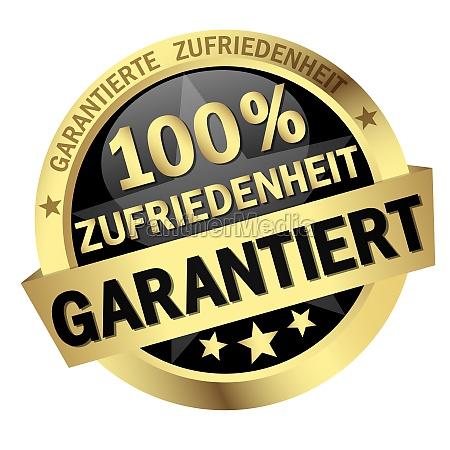 button 100 satisfaction guaranteed
