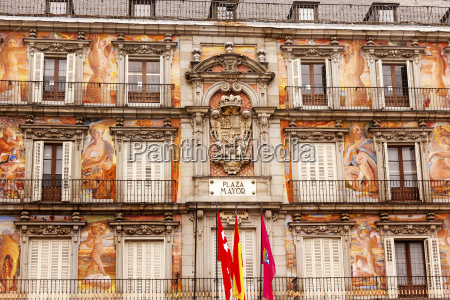 plaza, mayor, cityscape, towers, madrid, spain - 12097816