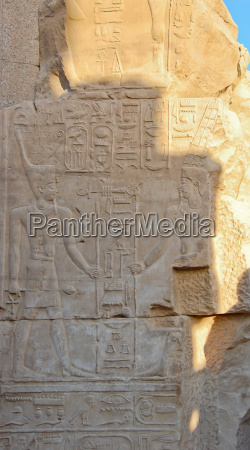 egyptian gods relief on wall in