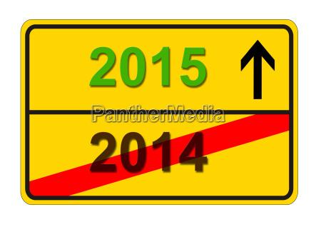 year 20142015