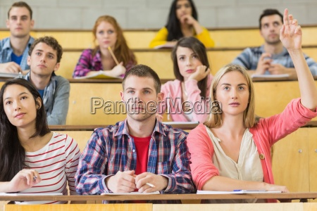 concentrating students at the lecture hall