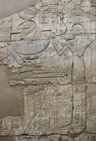 relief of amun god in a