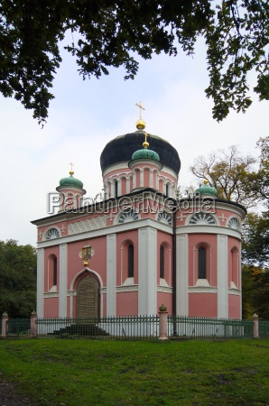 russian church in the alexandrovka colony