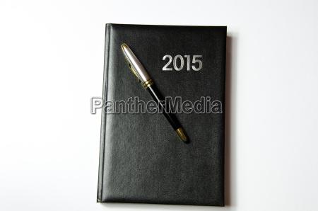 calendar 2015 filler