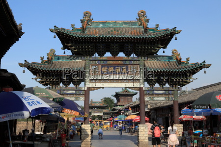 the city of pingyao in china