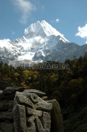 mani stone in the himalaya nepal