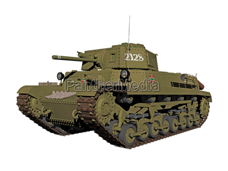 exempted tanks with gun