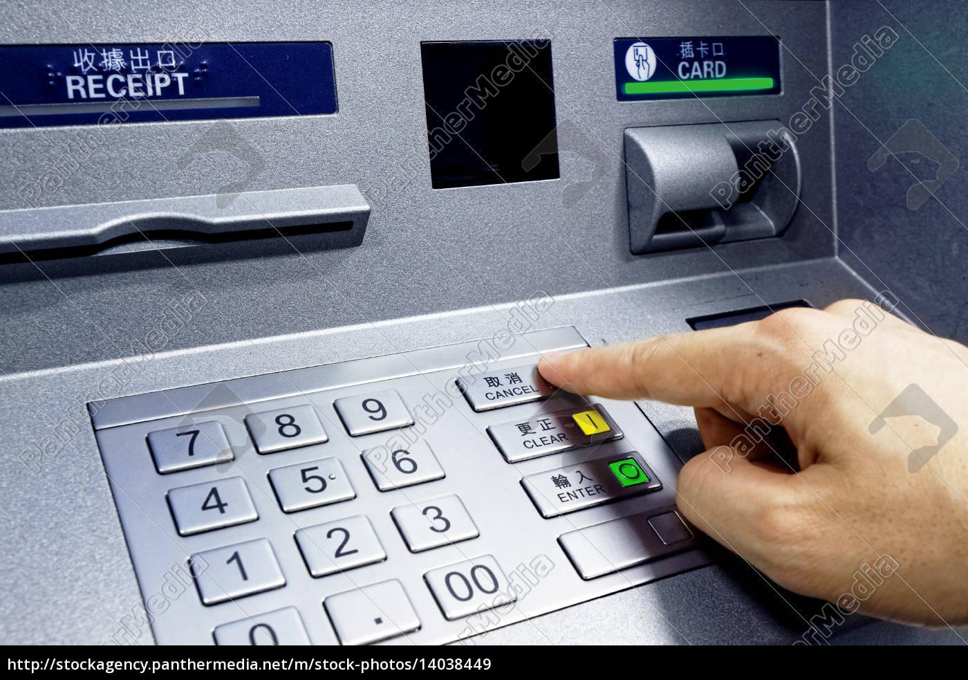 atm, -, entering, pin - 14038449